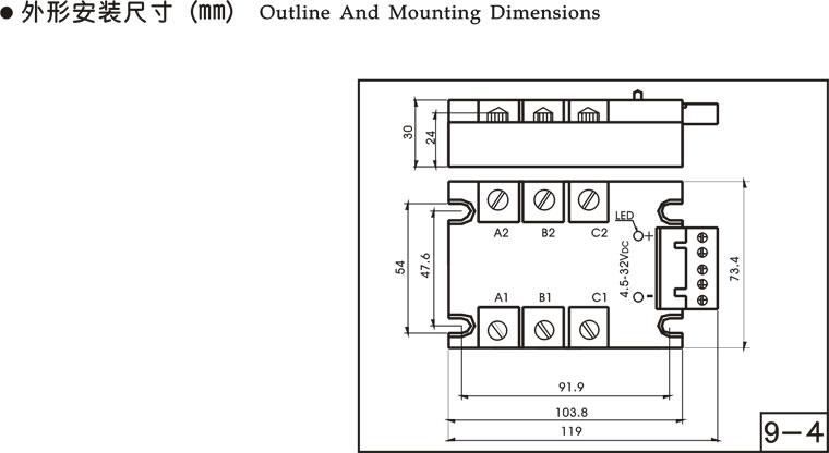 三相电机正反转驱动模块
